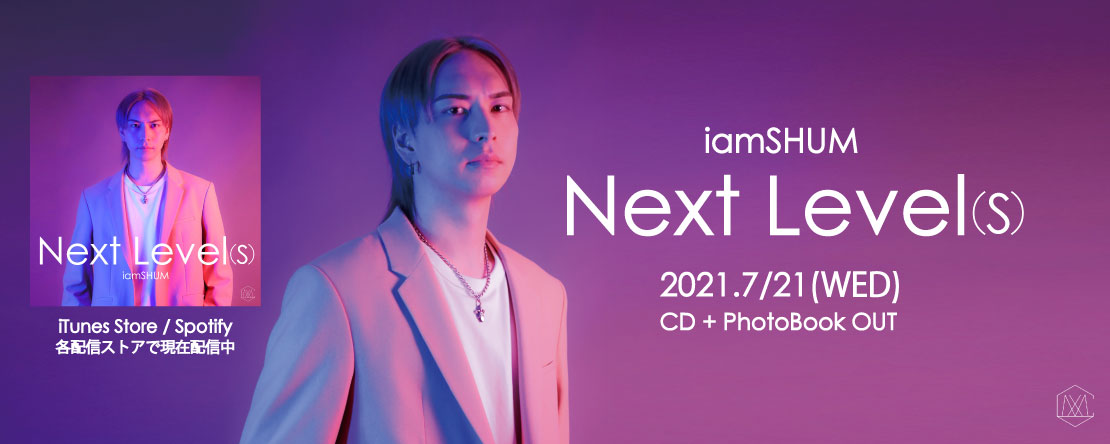 Next Level(s)|2021.07.21 CD+PhotoBook OUT